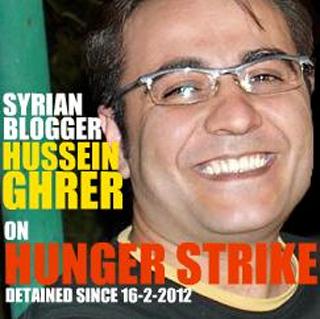 husseinghrer_syria