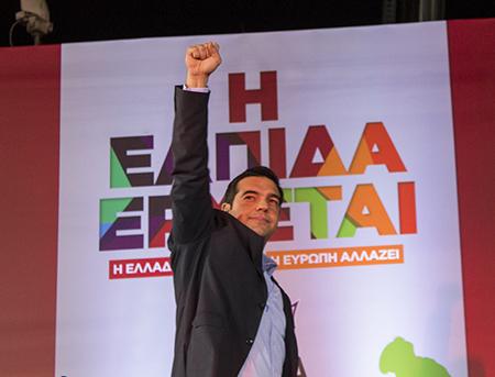 TsiprasOmonia