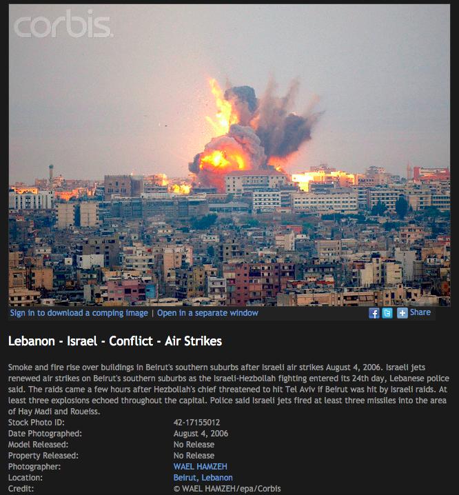 Libano_2006