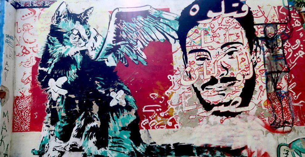 Graffiti Giulio Regeni