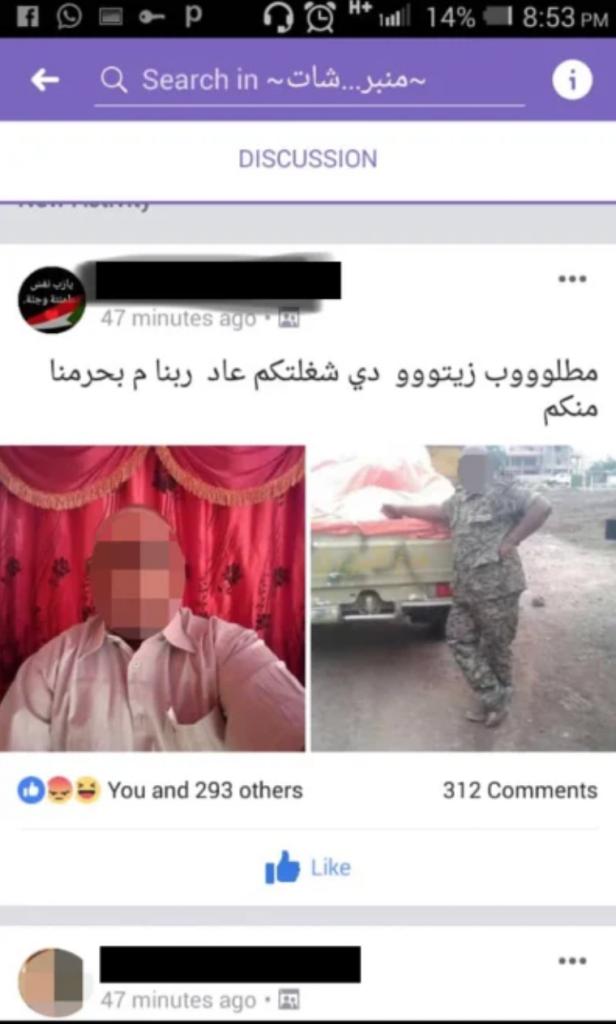 Sudan, proteste, donne, Facebook
