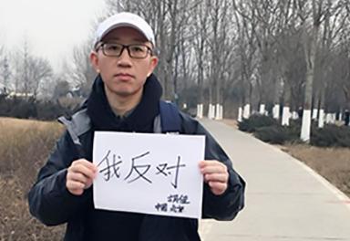 piazza Tienanmen, Cina, studenti, proteste, repressione